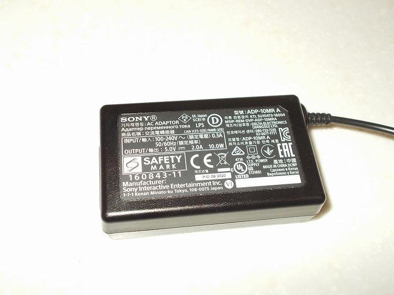 DUALSHOCK 4 ワイヤレスコントローラーの購入と操作を快適にする便利なアイテムをまとめてそろえてみました、DUALSHOCK 4 充電スタンド CUH-ZDC1J 購入、AC アダプター型番 ADP-10MR A