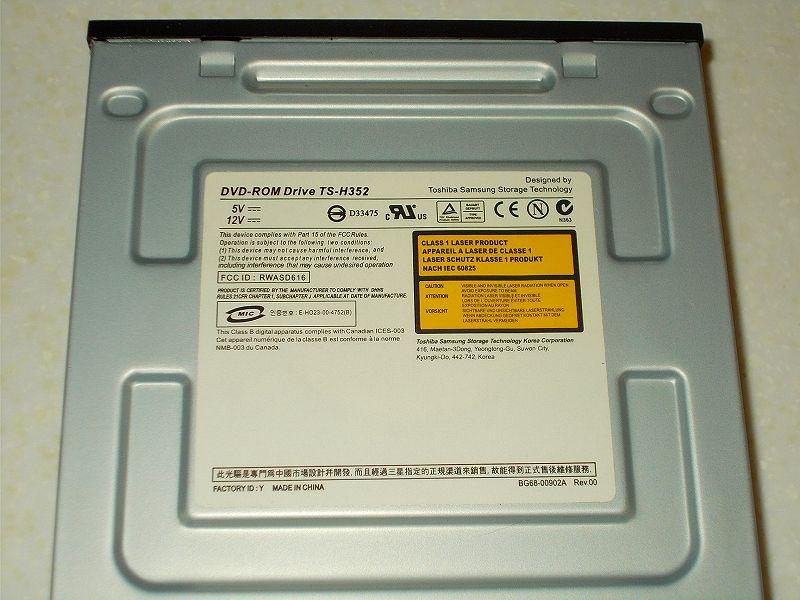 東芝サムスン製 DVD ドライブ TS-H352D の SH-D162D 化メモ、東芝サムスン製 DVD ドライブ TS-H352D 入手、DVD ドライブ外観からでは TS-H352 しかわからない