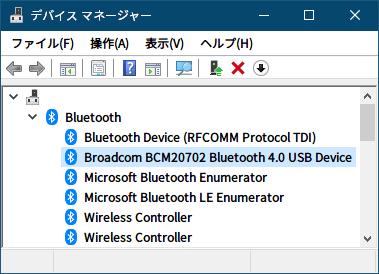 DUALSHOCK 4 ワイヤレスコントローラーの購入と操作を快適にする便利なアイテムをまとめてそろえてみました、DUALSHOCK 4 ワイヤレスコントローラー - Bluetooth ペアリングと切断対策、Windows 10 デバイスマネージャー - Bluetooth - Bluetooth Broadcom BCM20702 Bluetooth 4.0 USB Device を開く