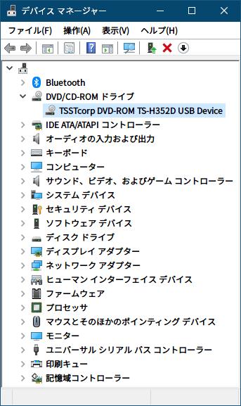 東芝サムスン製 DVD ドライブ TS-H352D の SH-D162D 化メモ、東芝サムスン製 DVD ドライブ TS-H352D 入手、IDE - USB 変換アダプタ UD-301S を使って DVD ドライブを外付け化、Windows 10 デバイスマネージャーで認識した TSSTcorp DVD-ROM TS-H352D USB Device、この時点で TS-H352D 判明