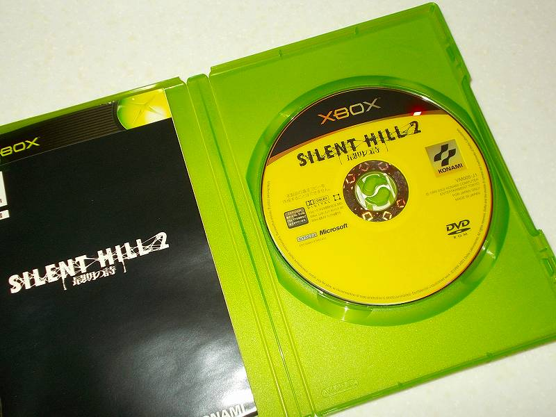 東芝サムスン製 DVD ドライブ TS-H352D の SH-D162D 化メモ、DVD ドライブ SH-D162D と Xbox Backup Creator で Xbox(初代)ディスクダンプ結果、サイレントヒル 2 最期の詩(Xbox 360) ディスク