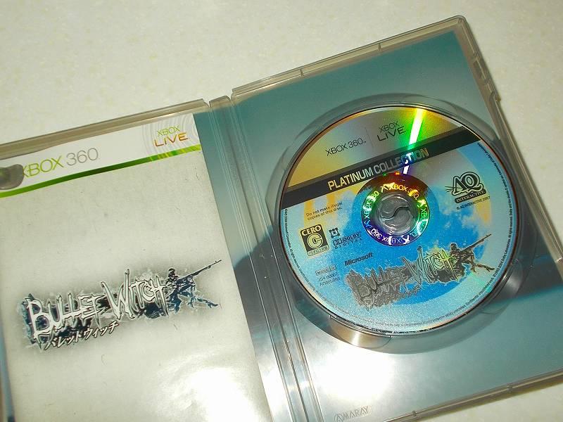 東芝サムスン製 DVD ドライブ TS-H352D の SH-D162D 化メモ、DVD ドライブ SH-D162D と Xbox Backup Creator で Xbox 360(XGD2)ディスクダンプ結果、バレットウィッチ プラチナコレクション(Xbox 360) ディスク