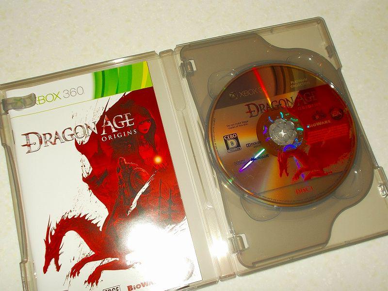 東芝サムスン製 DVD ドライブ TS-H352D の SH-D162D 化メモ、DVD ドライブ SH-D162D と Xbox Backup Creator で Xbox 360(XGD2)ディスクダンプ結果、Dragon Age: Origins プラチナコレクション(Xbox 360) DISC 1