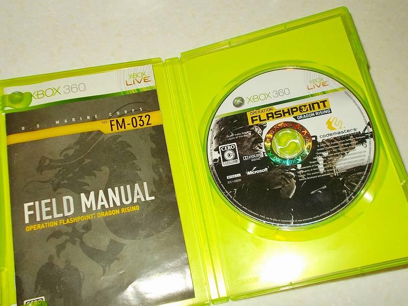 東芝サムスン製 DVD ドライブ TS-H352D の SH-D162D 化メモ、DVD ドライブ SH-D162D と Xbox Backup Creator で Xbox 360(XGD2)ディスクダンプ結果、オペレーション フラッシュポイント ドラゴン ライジング(Xbox 360) ディスク