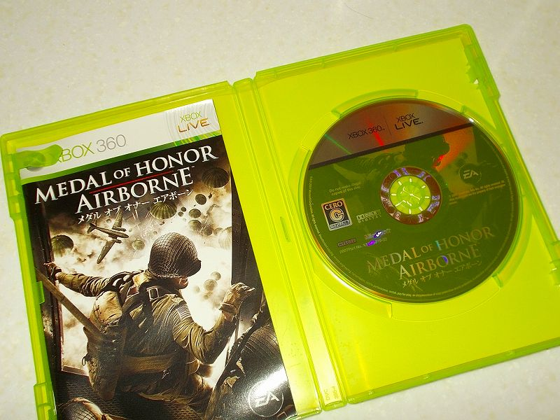 東芝サムスン製 DVD ドライブ TS-H352D の SH-D162D 化メモ、DVD ドライブ SH-D162D と Xbox Backup Creator で Xbox 360(XGD2)ディスクダンプ結果、メダル・オブ・オナー エアボーン(Xbox 360) ディスク