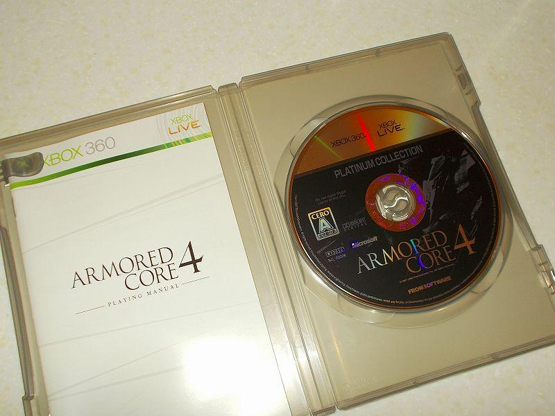 東芝サムスン製 DVD ドライブ TS-H352D の SH-D162D 化メモ、DVD ドライブ SH-D162D と Xbox Backup Creator で Xbox 360(XGD2)ディスクダンプ結果、アーマード・コア 4 プラチナコレクション(Xbox 360) ディスク