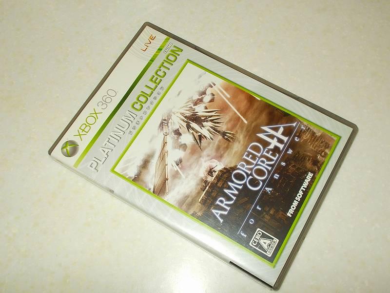 東芝サムスン製 DVD ドライブ TS-H352D の SH-D162D 化メモ、DVD ドライブ SH-D162D と Xbox Backup Creator で Xbox 360(XGD2)ディスクダンプ結果、アーマード・コア フォーアンサー プラチナコレクション(Xbox 360) パッケージ