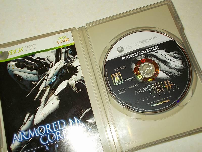 東芝サムスン製 DVD ドライブ TS-H352D の SH-D162D 化メモ、DVD ドライブ SH-D162D と Xbox Backup Creator で Xbox 360(XGD2)ディスクダンプ結果、アーマード・コア フォーアンサー プラチナコレクション(Xbox 360) ディスク
