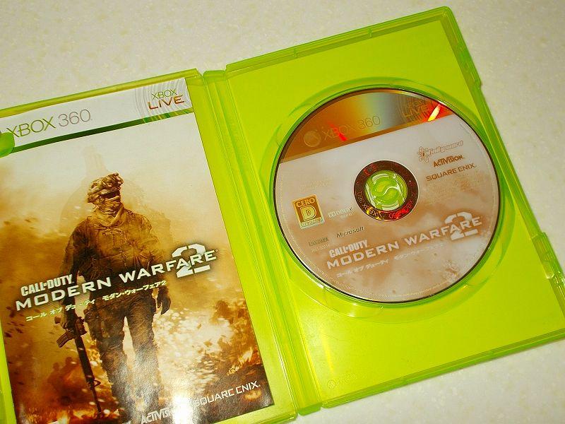 東芝サムスン製 DVD ドライブ TS-H352D の SH-D162D 化メモ、DVD ドライブ SH-D162D と Xbox Backup Creator で Xbox 360(XGD2)ディスクダンプ結果、コール オブ デューティ モダン・ウォーフェア 2(Xbox 360) ディスク