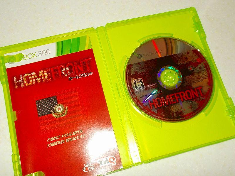 東芝サムスン製 DVD ドライブ TS-H352D の SH-D162D 化メモ、DVD ドライブ SH-D162D と Xbox Backup Creator で Xbox 360(XGD2)ディスクダンプ結果、ホームフロント(Xbox 360) ディスク