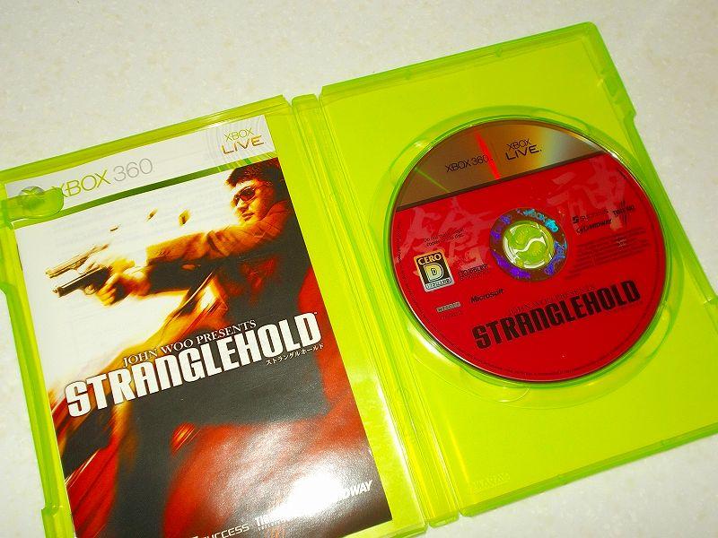 東芝サムスン製 DVD ドライブ TS-H352D の SH-D162D 化メモ、DVD ドライブ SH-D162D と Xbox Backup Creator で Xbox 360(XGD2)ディスクダンプ結果、ストラングルホールド(Xbox 360) ディスク