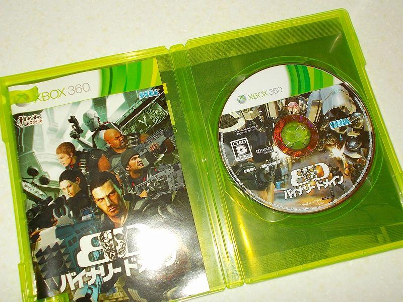 東芝サムスン製 DVD ドライブ TS-H352D の SH-D162D 化メモ、DVD ドライブ SH-D162D と Xbox Backup Creator で Xbox 360(XGD3)ディスクダンプ結果、バイナリー ドメイン(Xbox 360) ディスク