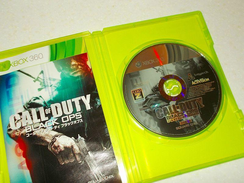 東芝サムスン製 DVD ドライブ TS-H352D の SH-D162D 化メモ、DVD ドライブ SH-D162D と Xbox Backup Creator で Xbox 360(XGD2)ディスクダンプ結果、コール オブ デューティ ブラックオプス 吹き替え版(Xbox 360) ディスク