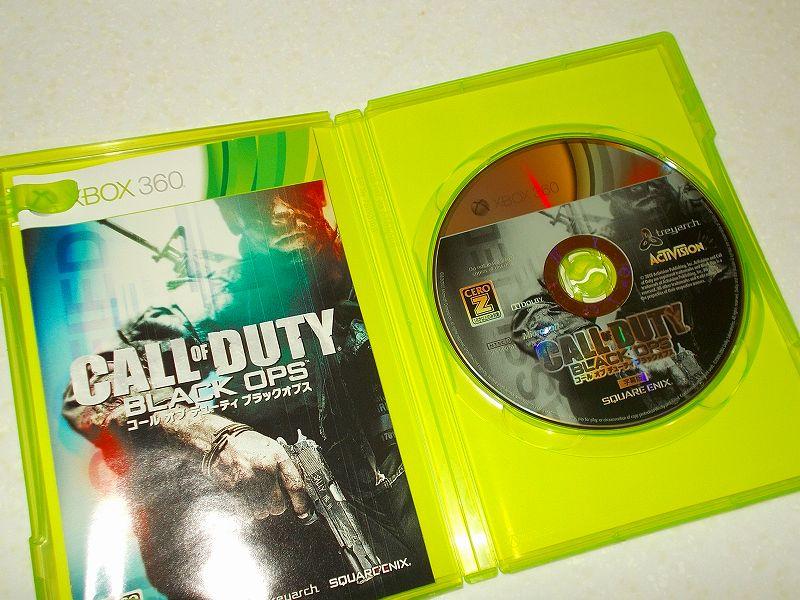 東芝サムスン製 DVD ドライブ TS-H352D の SH-D162D 化メモ、DVD ドライブ SH-D162D と Xbox Backup Creator で Xbox 360(XGD2)ディスクダンプ結果、コール オブ デューティ ブラックオプス 字幕版(Xbox 360) ディスク