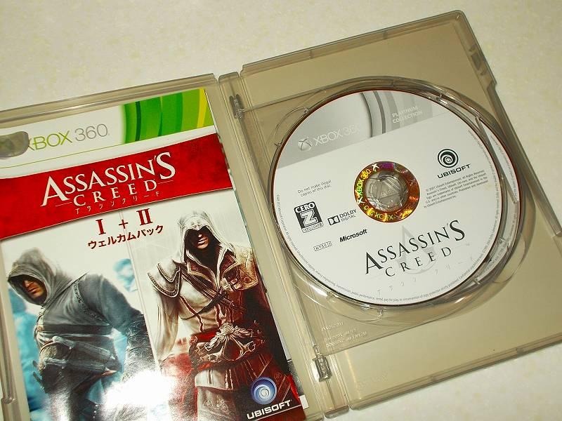 東芝サムスン製 DVD ドライブ TS-H352D の SH-D162D 化メモ、DVD ドライブ SH-D162D と Xbox Backup Creator で Xbox 360(XGD2)ディスクダンプ結果、アサシン クリード I+II ウェルカムパック プラチナコレクション(Xbox 360) アサシン クリード I ディスク