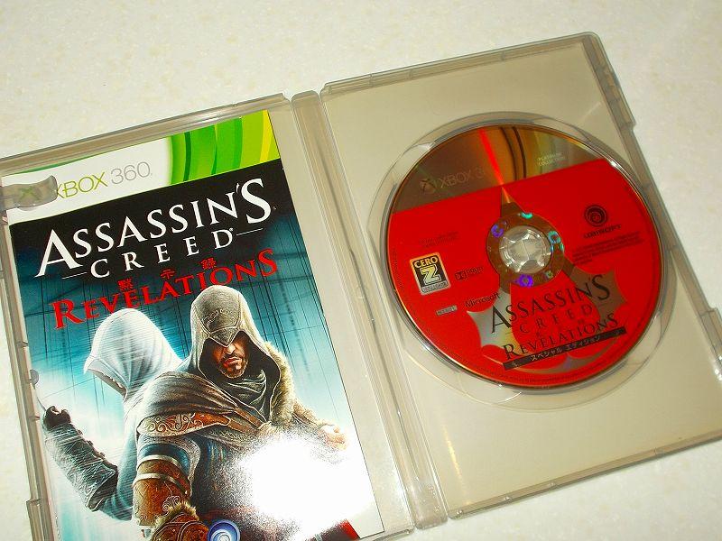東芝サムスン製 DVD ドライブ TS-H352D の SH-D162D 化メモ、DVD ドライブ SH-D162D と Xbox Backup Creator で Xbox 360(XGD3)ディスクダンプ結果、アサシン クリード リベレーション スペシャルエディション プラチナコレクション(Xbox 360) ディスク