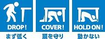 img-safetycheck-1-2-3-l1.jpg