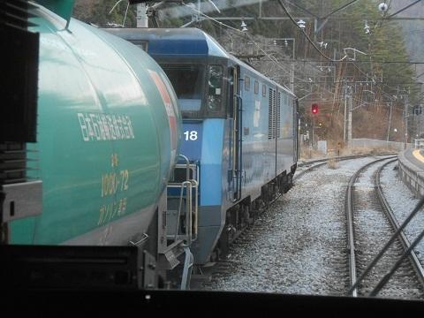 EH200-18.jpg