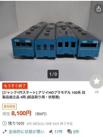 blog-210709-3.jpg