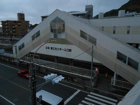 hd-shokocenter-1.jpg