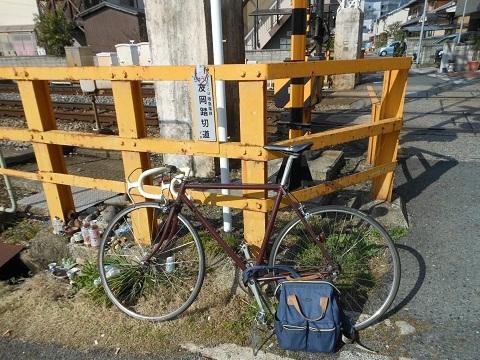 hk-nishiyamatennouzan-3.jpg