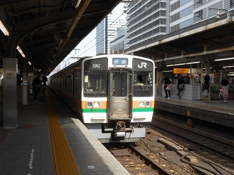 jrc-211-28.jpg