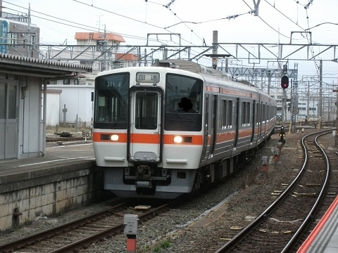 jrc-311-9.jpg