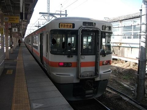 jrc-313-67.jpg