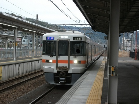 jrc-313-70.jpg