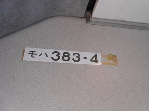 jrc-383-4.jpg