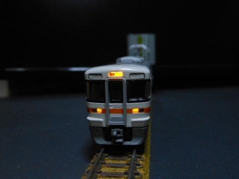 jrc-N-313-28.jpg