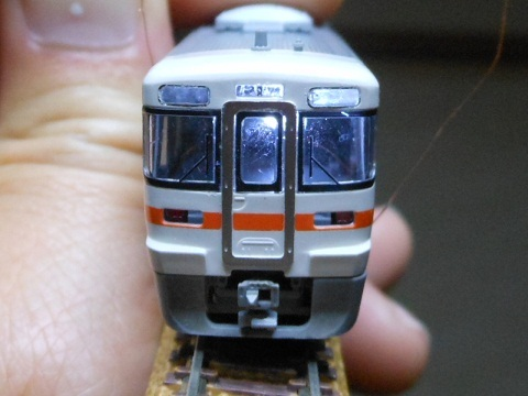 jrc-N-313-29.jpg