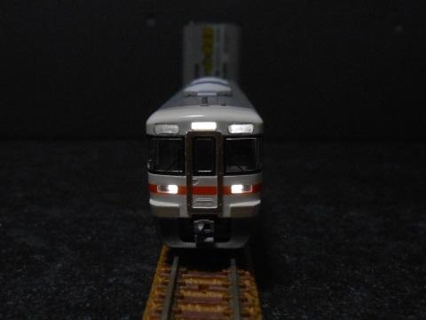 jrc-N-313-34.jpg