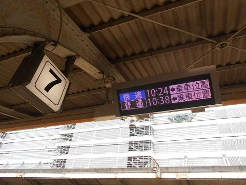 jrc-nagoya-13.jpg