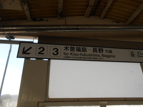 jrc-nakatsugawa-3.jpg