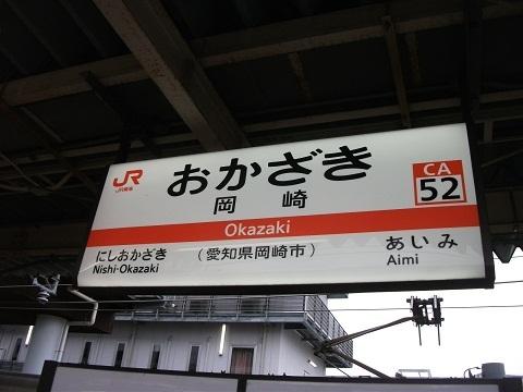 jrc-okazaki-2.jpg