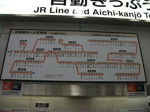 jrc-okazaki-4.jpg