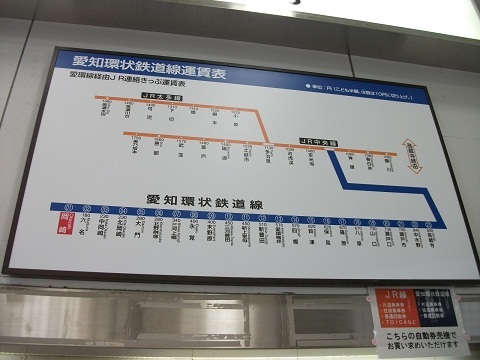 jrc-okazaki-5.jpg