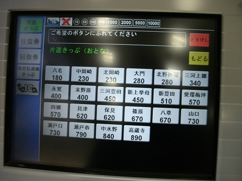 jrc-okazaki-7.jpg