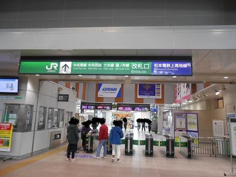jre-matsumoto-4.jpg