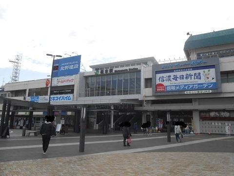 jre-matsumoto-6.jpg