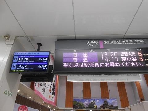 jre-matsumoto-7.jpg
