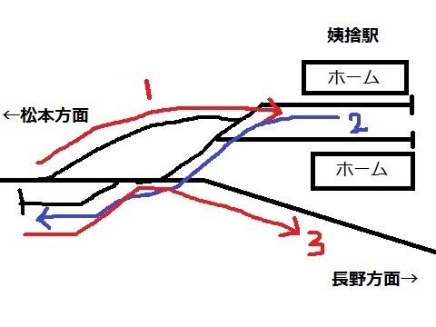 jre-obasute-7.jpg