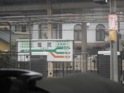 jre-shiojiri-1.jpg