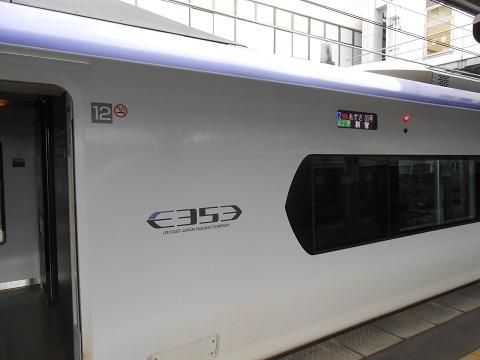jreE353-3.jpg