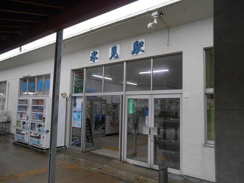 jrw-himi-3.jpg