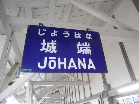 jrw-johana-1.jpg