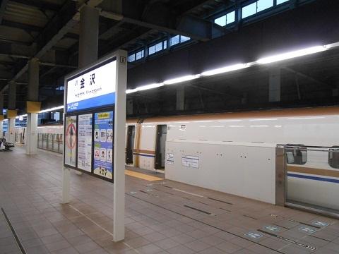 jrw-kanazawa-2.jpg
