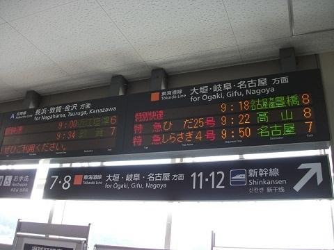 jrw-maibara-2.jpg