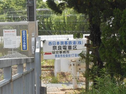 jrw-narayama-2.jpg